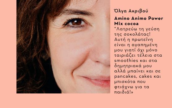 amino animo Olga Akrivou
